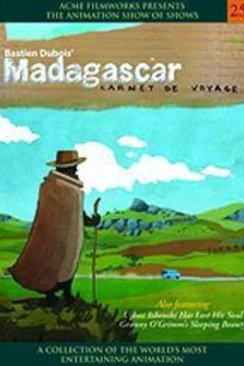 马达加斯加:旅行日记( 2010 )