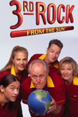 歪星撞地球( 1996 )