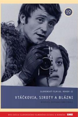 鸟,孤儿,愚人( 1972 )