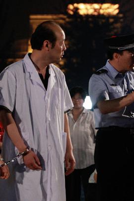 马欢进城记( 2011 )