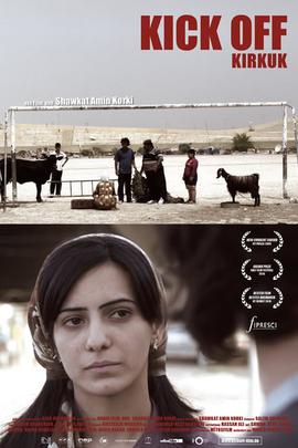 开球( 2009 )