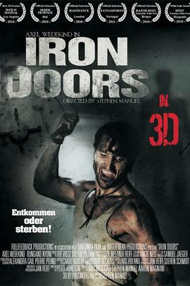 铁门3D( 2010 )