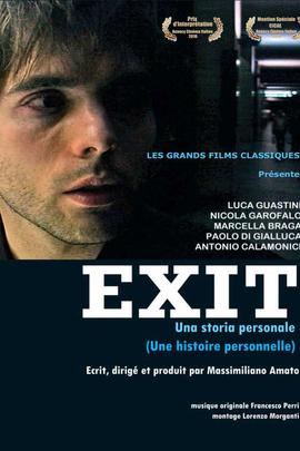 出口:一个人的故事( 2010 )