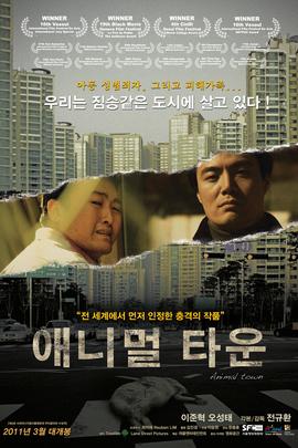 动物之城( 2009 )