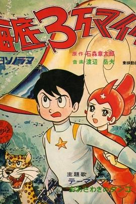 海底三万里( 1971 )