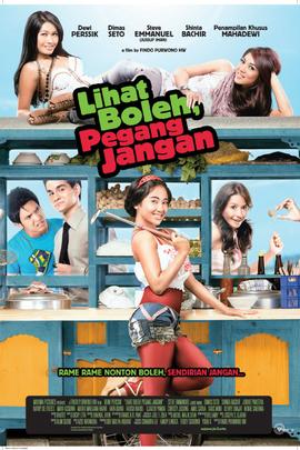 Lihat boleh, pegang jangan( 2010 )