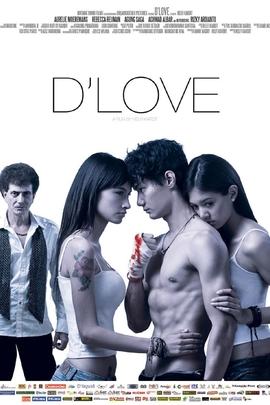 D'Love( 2010 )