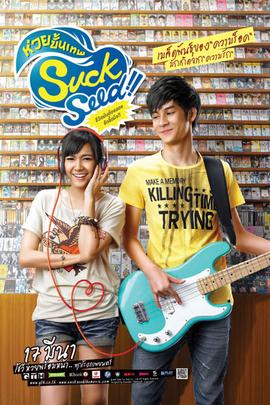 音为爱( 2011 )