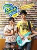 音为爱/SuckSeed(2011)