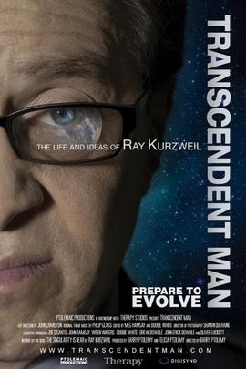 卓越的人类( 2009 )