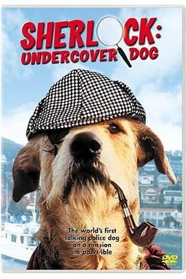 侠肝义犬( 1994 )