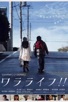 美妙人生( 2011 )