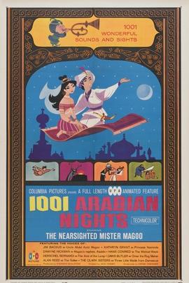 一千零一夜( 1959 )