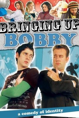 鲍比成长记( 2009 )