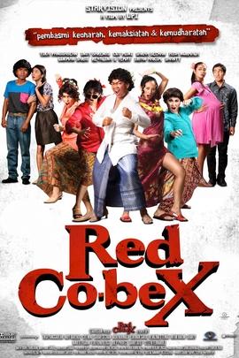 Red CobeX( 2010 )