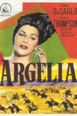 阿尔及尔风云( 1953 )