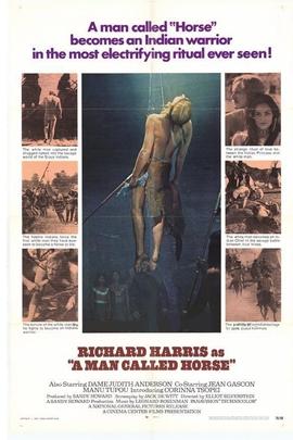 太阳盟( 1970 )