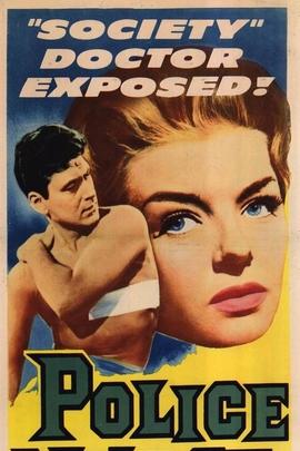 警察与护士( 1963 )
