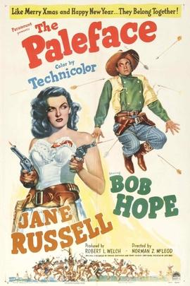 脂粉双枪侠( 1948 )