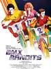 小子万岁 BMX Bandits(1983)