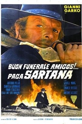 神枪( 1970 )
