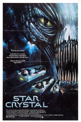 水晶星球( 1986 )