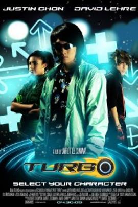 Turbo( 2009 )