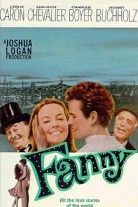 春宵花月夜( 1961 )