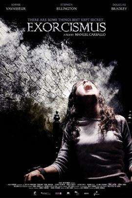 着魔的爱玛·埃文斯( 2010 )