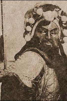 战神( 1976 )