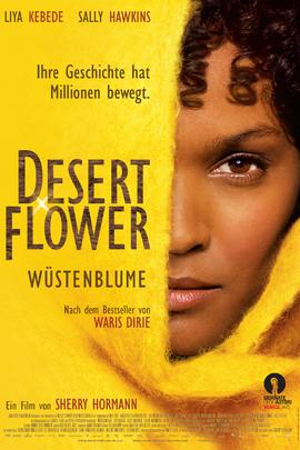 沙漠之花( 2009 )