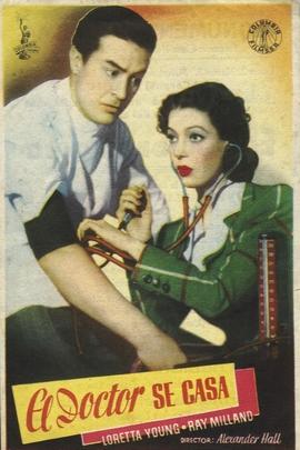 香阁藏春( 1940 )