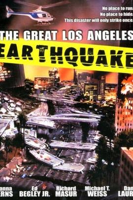 洛杉矶大地震