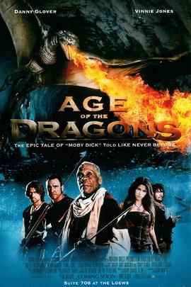 龙之寿( 2010 )