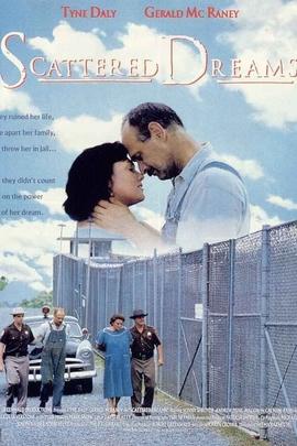 凌乱梦境( 1993 )