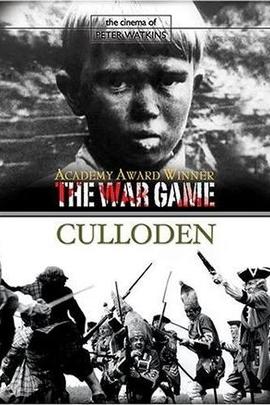 战争游戏( 1965 )