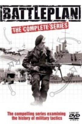 战争计划( 2005 )