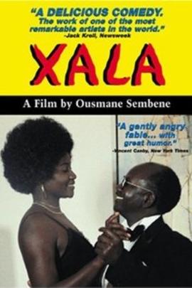 哈拉( 1975 )