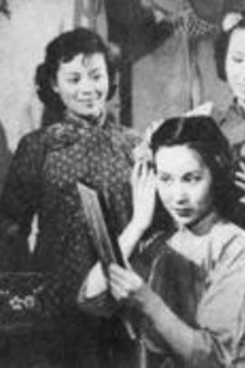 误佳期( 1951 )