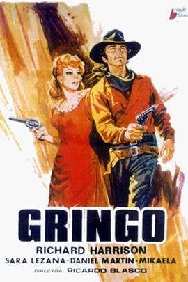 红沙地上的枪战( 1963 )