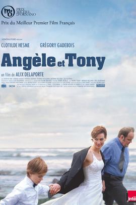 安琪和托尼( 2010 )