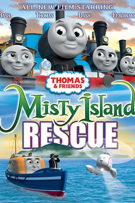 托马斯和朋友:雾岛救援( 2010 )