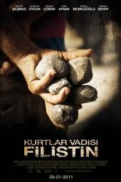 巴勒斯坦惡狼谷(2011)