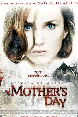 母亲节( 2010 )