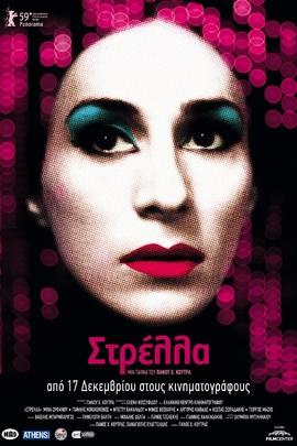 斯特雷拉( 2009 )