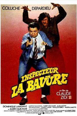 飞边侦探( 1980 )