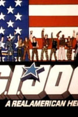 特种部队( 1985 )