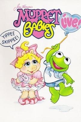 布偶娃娃( 1984 )