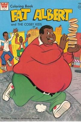 胖子阿伯特和考斯比家小孩