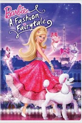 芭比之时尚童话( 2010 )
